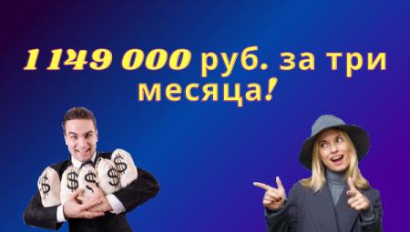 30 000 руб на продвижение партнеров!